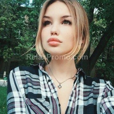 Проститутки Львова : Лиза – фото 8