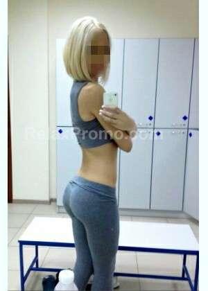 Проститутки Львова : Кристина – фото 2