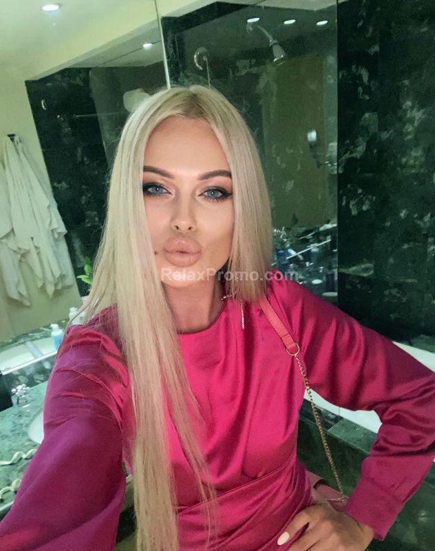 Проститутки Львова : Алина вип – фото 1